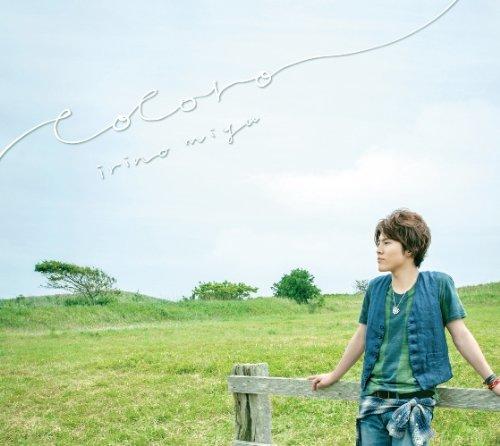 cocoro 豪華盤(DVD付)