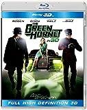 グリーン・ホーネット IN 3D [Blu-ray]