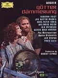 Wagner: Gotterdammerung [DVD] [2013]
