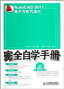 Книга Автокад 2014 Продажа В Буквоеде
