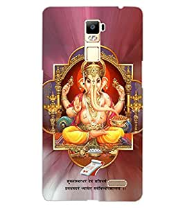ColourCraft Lord Ganesha Design Back Case Cover for OPPO R7