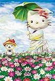 サンリオキャラクターズ 300ピース ハローキティ「日傘の女」 33-073