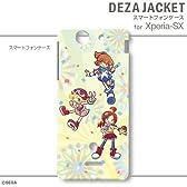 デザエッグ デザジャケット ぷよぷよ for Xperia SX デザイン1(アルル・アミティ・りんご) DJGA-ADP1-XPSX(m=01)