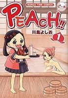 PEACH!! 1 (まんがタイムコミックス)