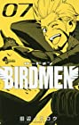 BIRDMEN 第7巻 2016年03月18日発売