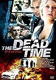 THE DEADTIME ザ・デッドタイム/DEADTIME