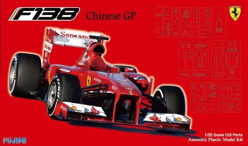 1/20 グランプリシリーズNo.56 フェラーリ F138 中国GP