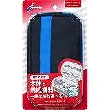 【New3DS LL対応】CYBER ・ デュアルポーチ ( 3DS LL 用) ブルー