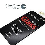 iPhone6 iPhone6s アンチグレア ガラスフィルム 強化ガラス 保護フィルム マット キズ防止 気泡レス 衝撃吸収 液晶保護 日本製 高硬度 9H 指紋 防止 アイフォン 6 au softbank docomo iphone 6 6s