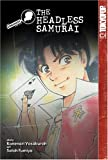 img - for The Headless Samurai (Kindaichi Case Files) book / textbook / text book