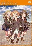 ラストエグザイル-銀翼のファム- No.07[DVD]