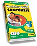 Vocabulary Builder Cantonese
