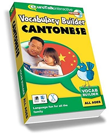 Vocabulary Builder Cantonese: Language fun for all the family - All Ages (PC/Mac)