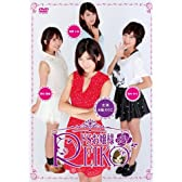 ドSお嬢様REIKO [DVD]