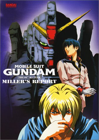 Mobile Suit Gundam 08th Ms Team: Movie - Mil [DVD] [Import]