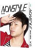 NON STYLE TALK 2011 Vol.1 [DVD]