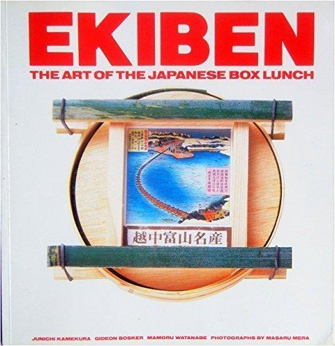 Ekiben: The Art Of The Japanese Box Lunch, Bosker; Kamekura; Watanabe, Hiroshi