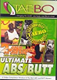 Best of Tae Bo: Ultimate Abs & Butts [DVD] [Import]
