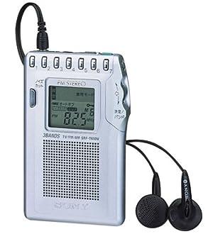 SONY SRF-T615 FM Stereo  / AM / PLL Synthesized Tuner Radio
