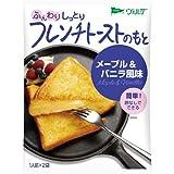 ヴェルデ フレンチトーストのもと メープル&バニラ風味 1人前×2袋