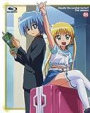 ハヤテのごとく!! DVD season 01巻 (初回限定生産) [Blu-ray] 8/21発売
