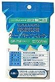HITACHI クリーンパックフィルター GP-75F