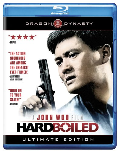 Cover art for  Hard Boiled [Blu-ray]