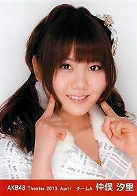 AKB48 公式生写真 Theater 2013.April 月別04月 【仲俣汐里】