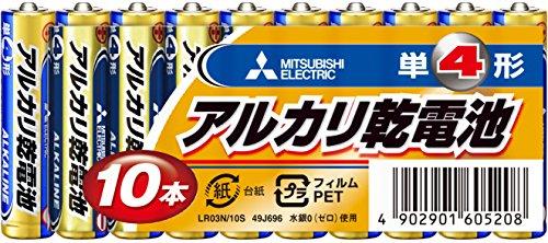 三菱電機 アルカリ乾電池(シュリンクパック) 単4形 10個入 LR03N/...