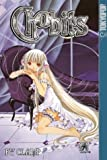 Chobits, Volume 7
