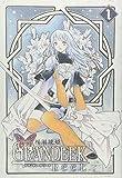 GRANDEEK / 桜瀬 琥姫 のシリーズ情報を見る