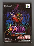 The Legend of Zelda: Majora's Mask, Nintendo 64 Japanese Import (Zelda no Den...