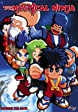 Legend of Mystical Ninja - Goemon the Good (Vol. 1)