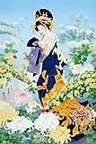 1000ピース 菊 11-181