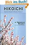 Japanese Reader Collection Volume 1:...