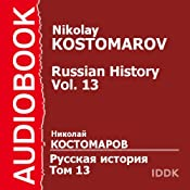 Russian History, Vol. 13 | [Nikolay Kostomarov]