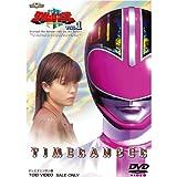 未来戦隊タイムレンジャー DVD全5巻セット