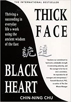 Thick face black heart essay