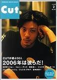 Cut (カット) 02月号 [雑誌]