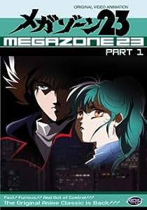 Megazone 23 - Part 1