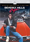 Beverly Hills Cop (Special Collectors Edition)