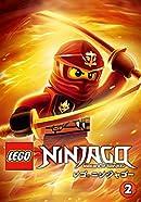 レゴ ニンジャゴー 天空の海賊編 第7話の画像