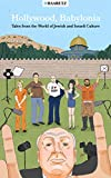 img - for Haaretz e-books - Hollywood, Babylonia: Tales from the World of Jewish and Israeli Culture book / textbook / text book