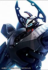 「M3~ソノ黒キ鋼~」BD全8巻発売中止。代わりにBD-BOX発売