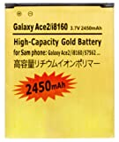 2450mAh High Capacity Gold Business Battery for Sam