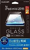 ELECOM iPad mini4[2015年モデル] 液晶保護フィルム リアルガラス仕様 ブルーライトカット TB-A15SFLGGBL