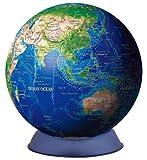3D球体パズル 240ピース ブルーアース -地球儀- (英語版)【光るパズル】 (直径約15.2cm)