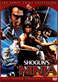 Sonny Chiba Collection: Shogun's Ninja [DVD] [Region 1] [US Import] [NTSC]