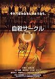 ������������ [DVD]
