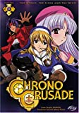 echange, troc Chrono Crusade 3: World Flesh & The Devil [Import USA Zone 1]